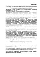 электронные книги explay b70 отзывы